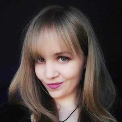 Nina Lubiejewska